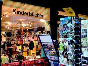 児童書専門店